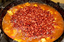 фасоль с овощами как приготовить фото