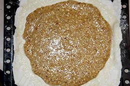 французский пирог из слоеного теста, как приготовить фото